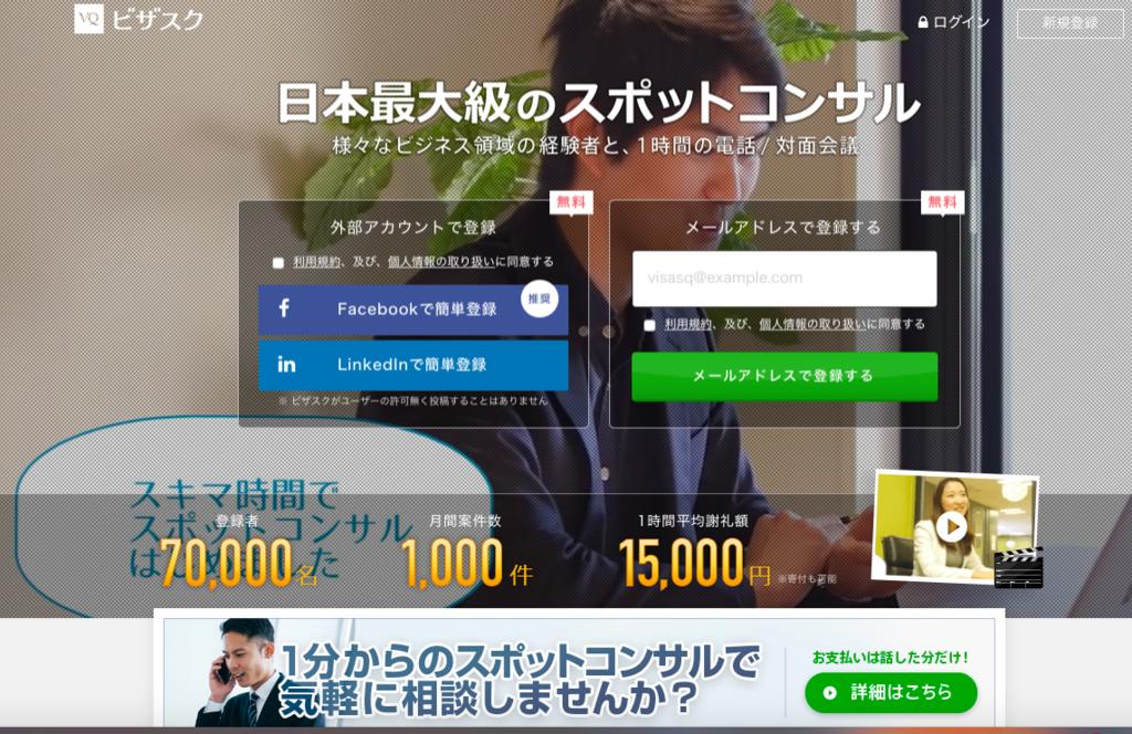 f:id:shimakumasan:20181206151330p:plain