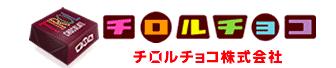 f:id:shimakumasan:20181215170250p:plain