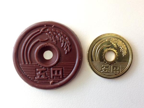 f:id:shimakumasan:20181215173127j:plain