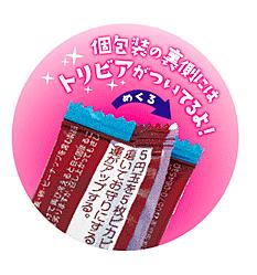 f:id:shimakumasan:20181215174545p:plain
