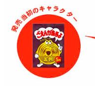 f:id:shimakumasan:20181218140703p:plain