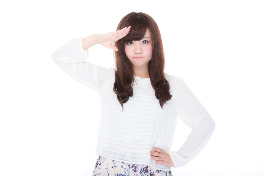 f:id:shimakumasan:20190110000644j:plain