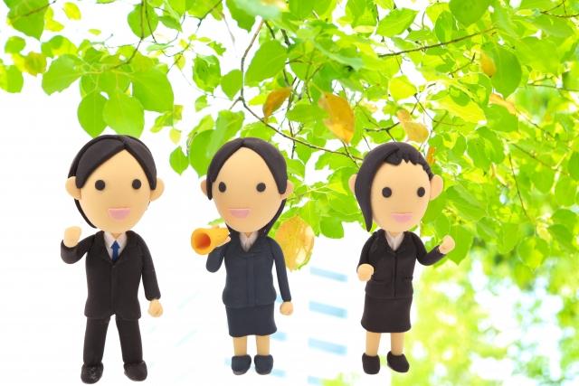 f:id:shimakumasan:20190112182616j:plain