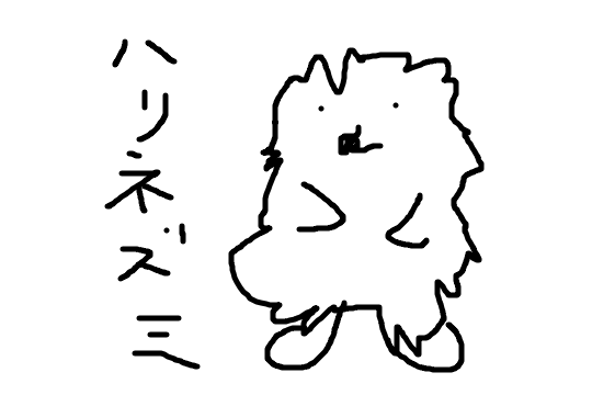 f:id:shimakumasan:20190124185239p:plain