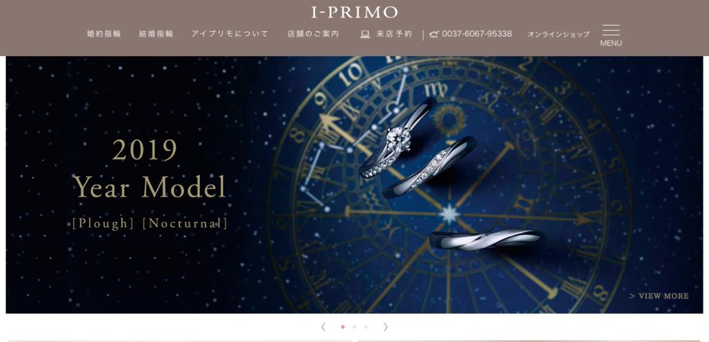 f:id:shimakumasan:20190131235653p:plain