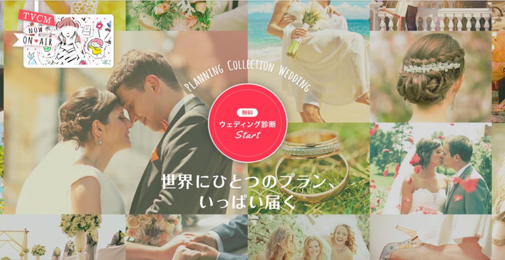f:id:shimakumasan:20190204030602p:plain