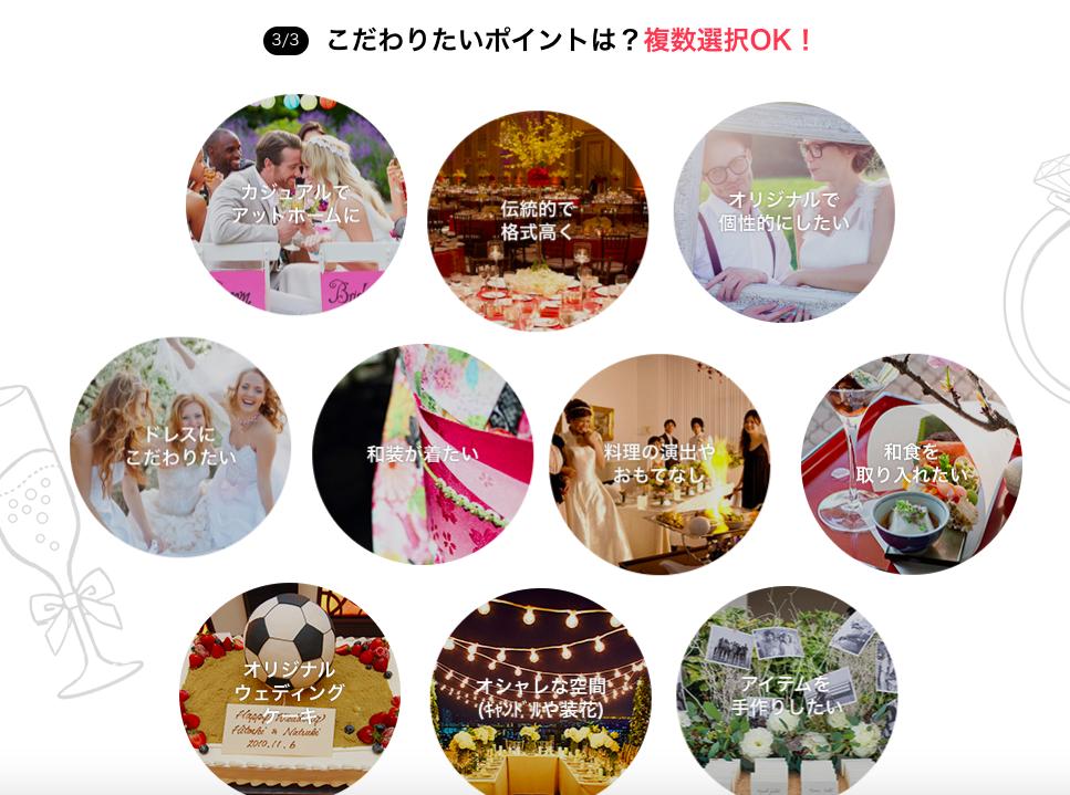 f:id:shimakumasan:20190204031316p:plain