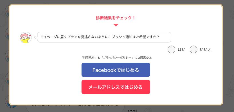 f:id:shimakumasan:20190204031933p:plain