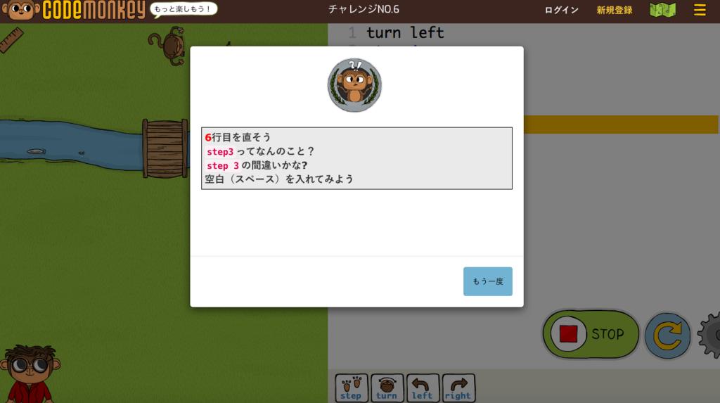 f:id:shimakumasan:20190205145108p:plain