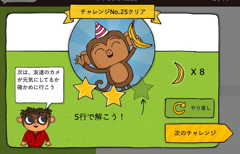 f:id:shimakumasan:20190205150823p:plain