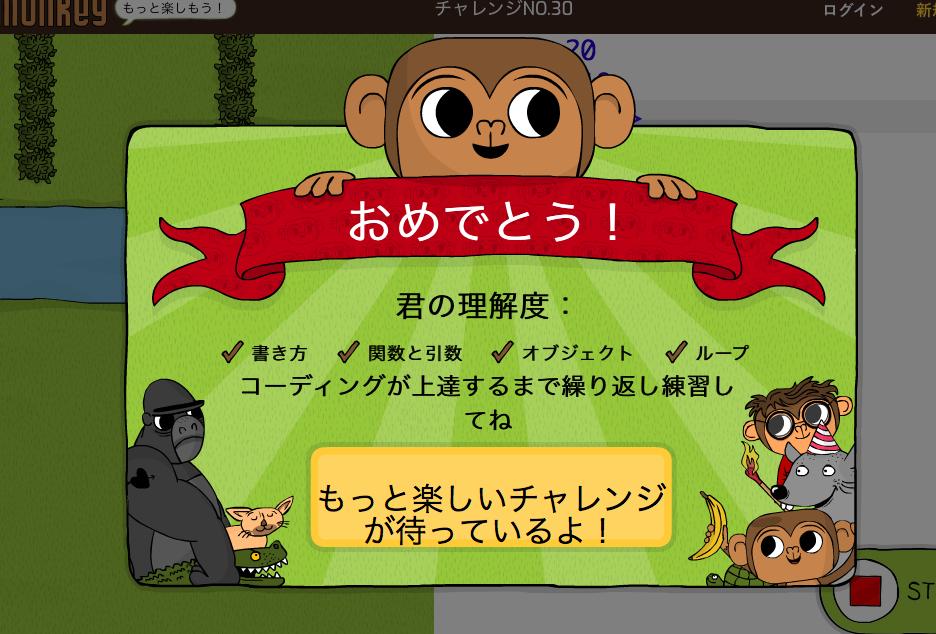 f:id:shimakumasan:20190205151016p:plain