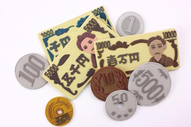 f:id:shimakumasan:20190207170809j:plain