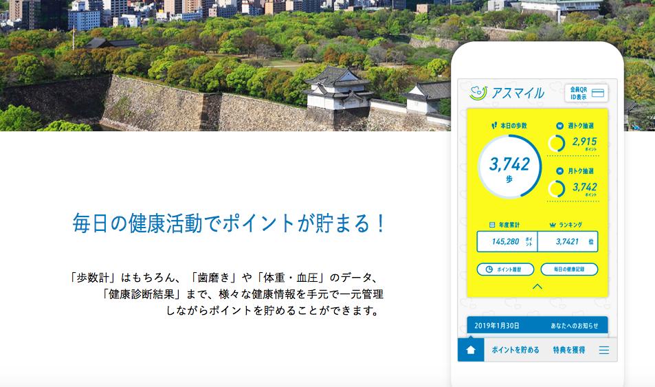f:id:shimakumasan:20190209034307p:plain