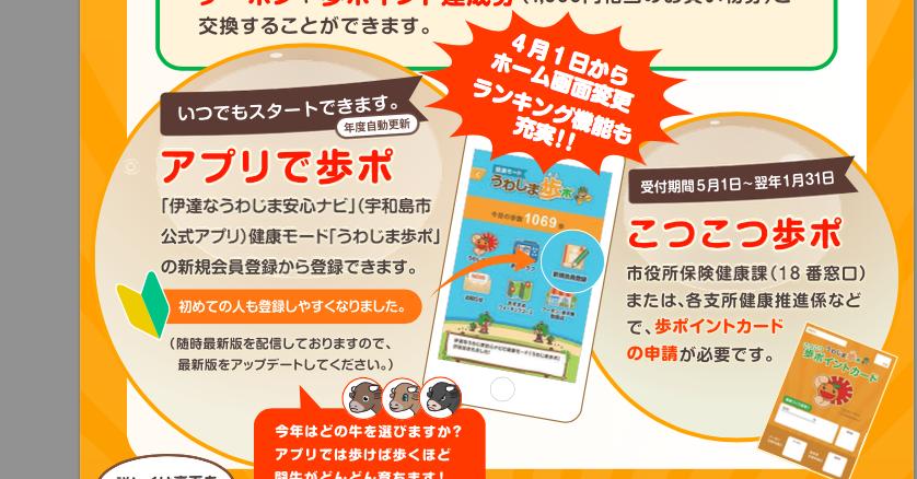 f:id:shimakumasan:20190209035212p:plain