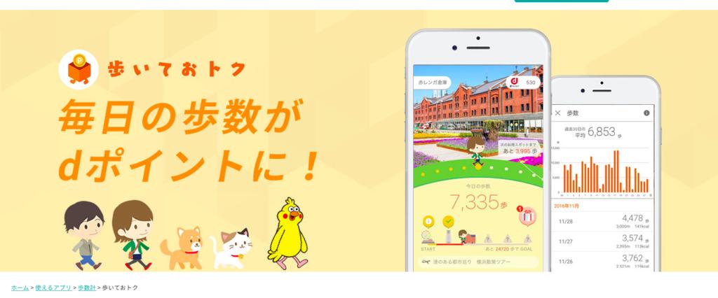 f:id:shimakumasan:20190209041038p:plain