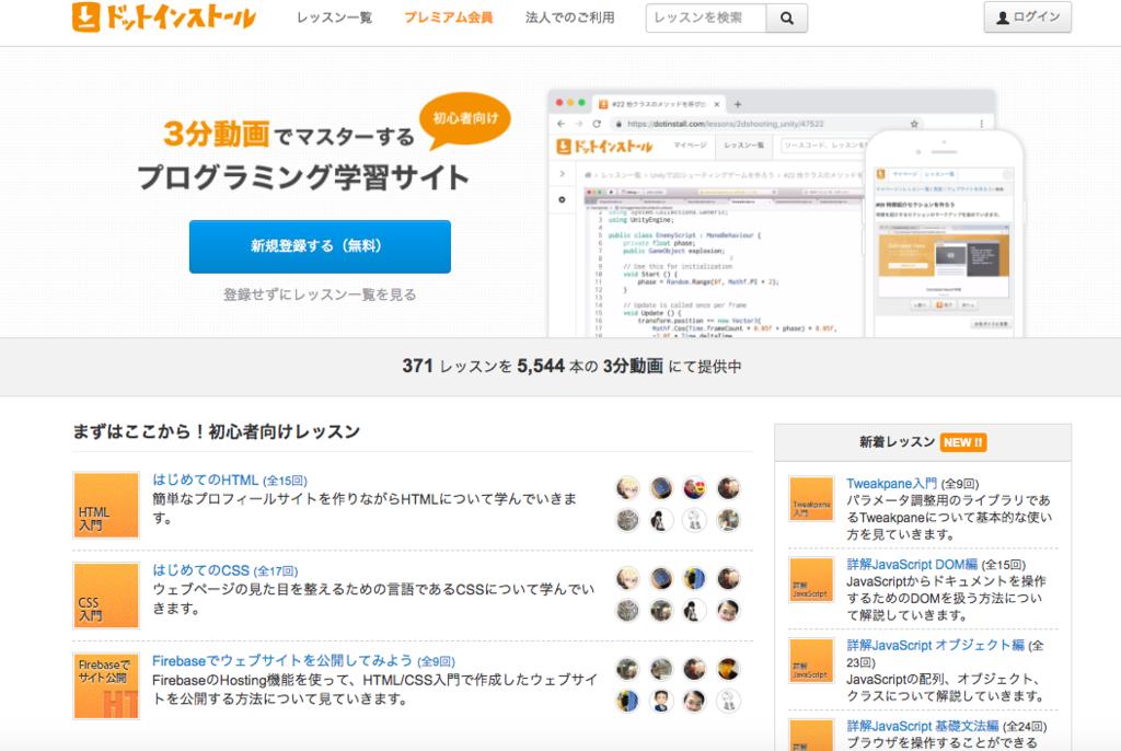 f:id:shimakumasan:20190211174536p:plain