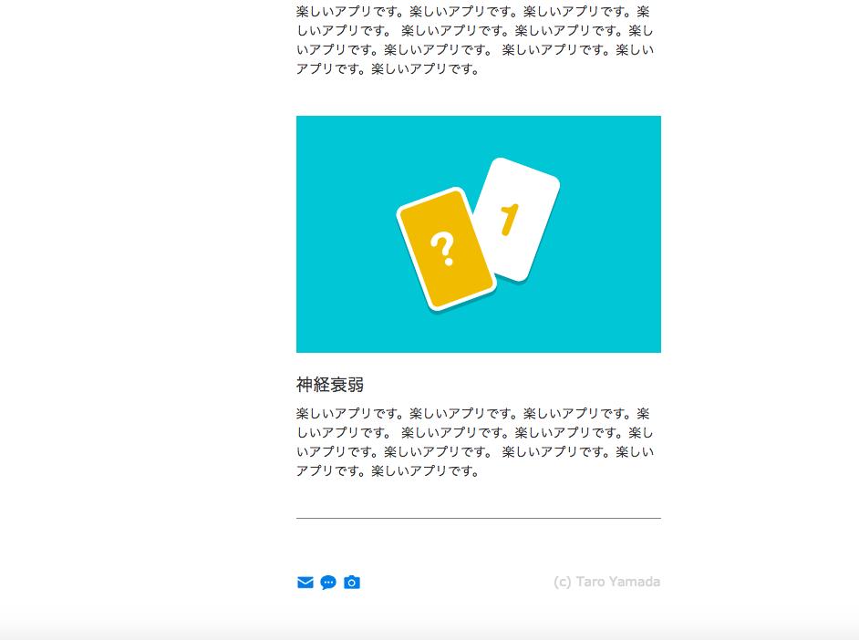 f:id:shimakumasan:20190224161530p:plain
