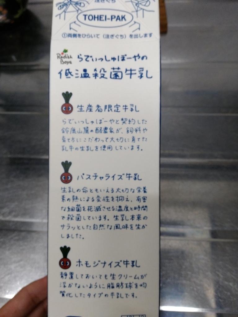 f:id:shimakumasan:20190226151356j:plain