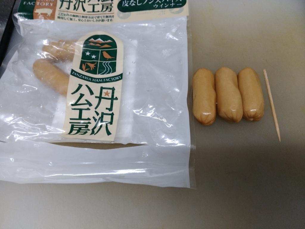 f:id:shimakumasan:20190226155349j:plain