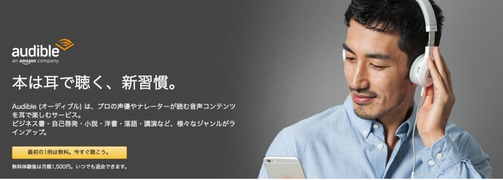 f:id:shimakumasan:20190304235815p:plain