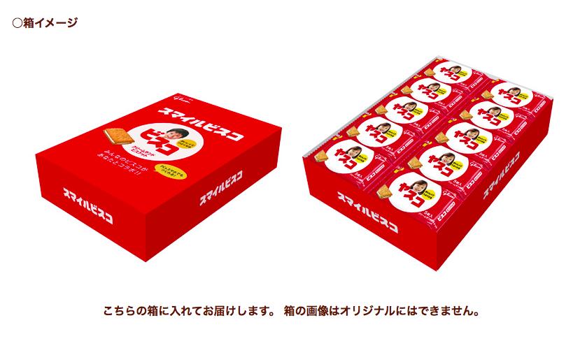 f:id:shimakumasan:20190305010507p:plain
