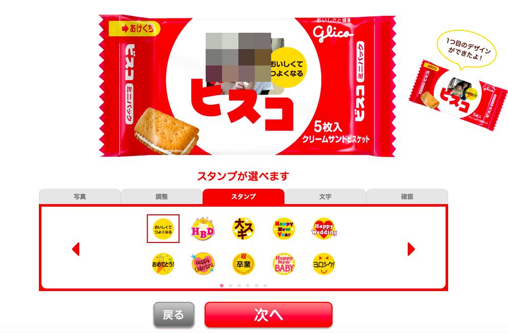 f:id:shimakumasan:20190305014923p:plain