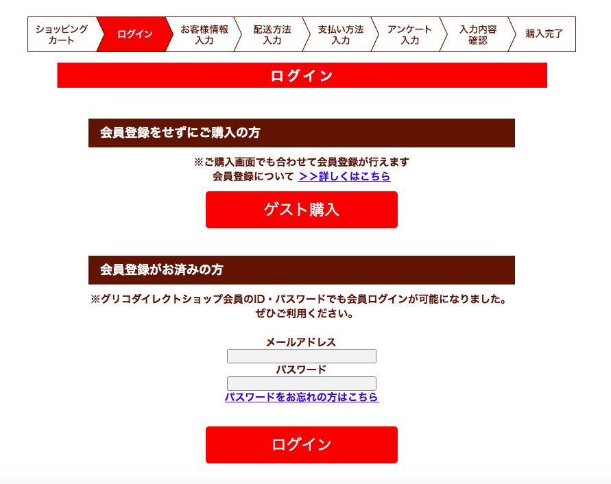 f:id:shimakumasan:20190305024900p:plain