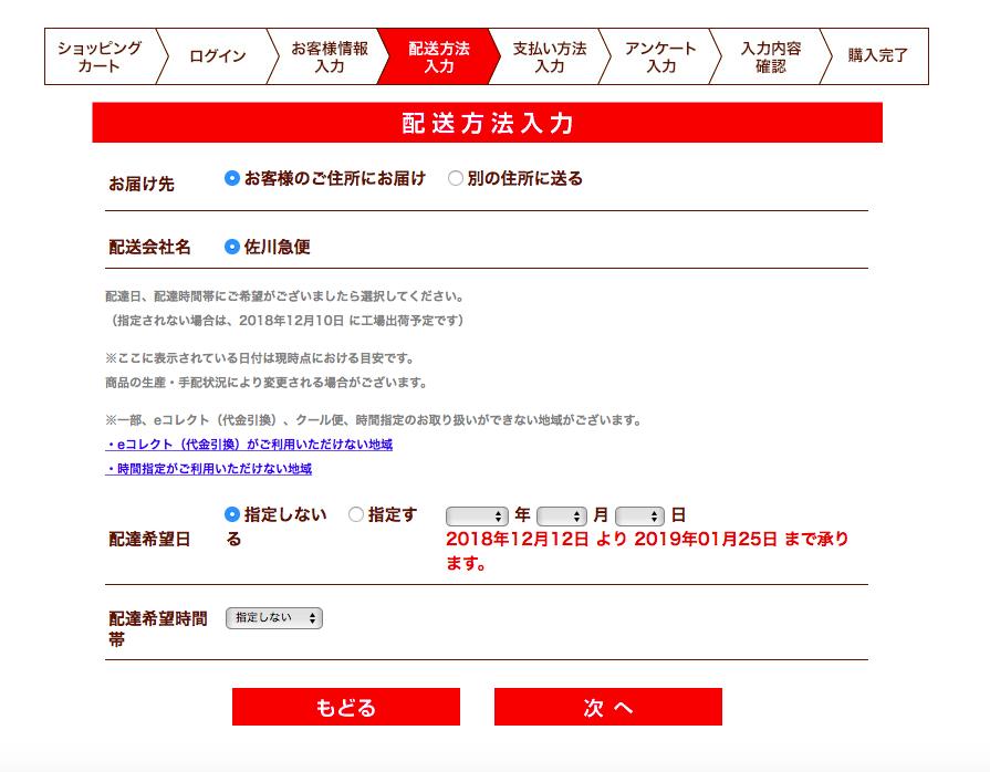 f:id:shimakumasan:20190305025613p:plain