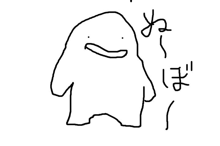 f:id:shimakumasan:20190310123037p:plain