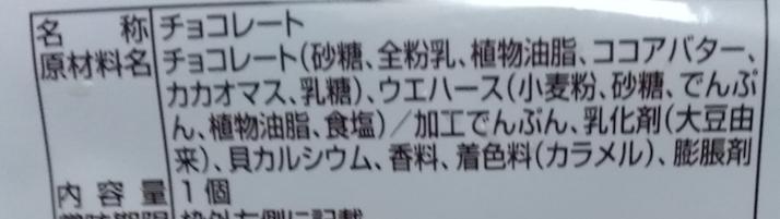 f:id:shimakumasan:20190310125923p:plain
