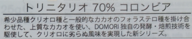 f:id:shimakumasan:20190326231752p:plain