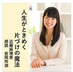 f:id:shimakumasan:20190328001012p:plain
