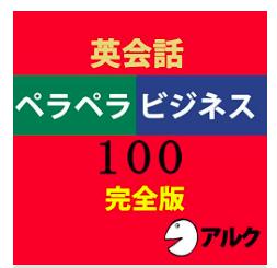 f:id:shimakumasan:20190328001234p:plain