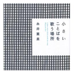 f:id:shimakumasan:20190328003046p:plain
