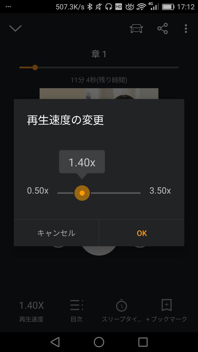 f:id:shimakumasan:20190328130843p:plain