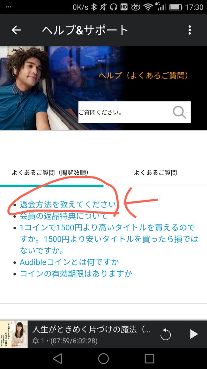f:id:shimakumasan:20190328132512p:plain