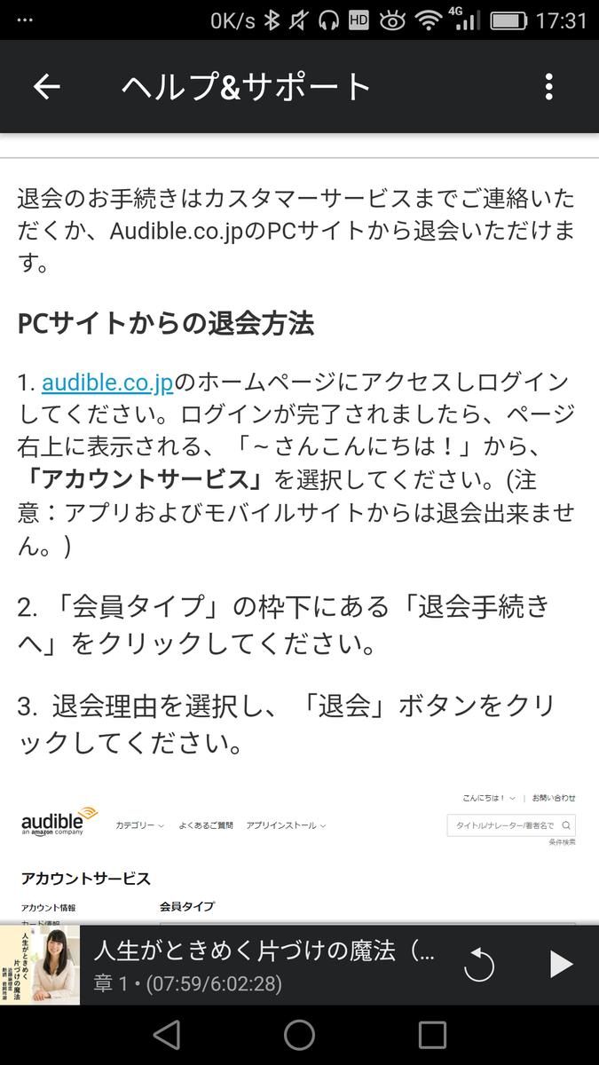 f:id:shimakumasan:20190328132725p:plain