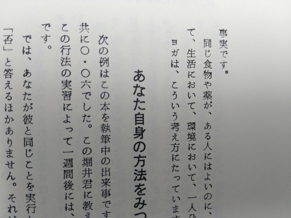 f:id:shimakumasan:20190408105643j:plain