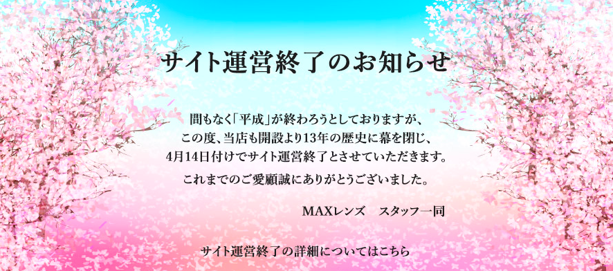 f:id:shimakumasan:20190409144208p:plain