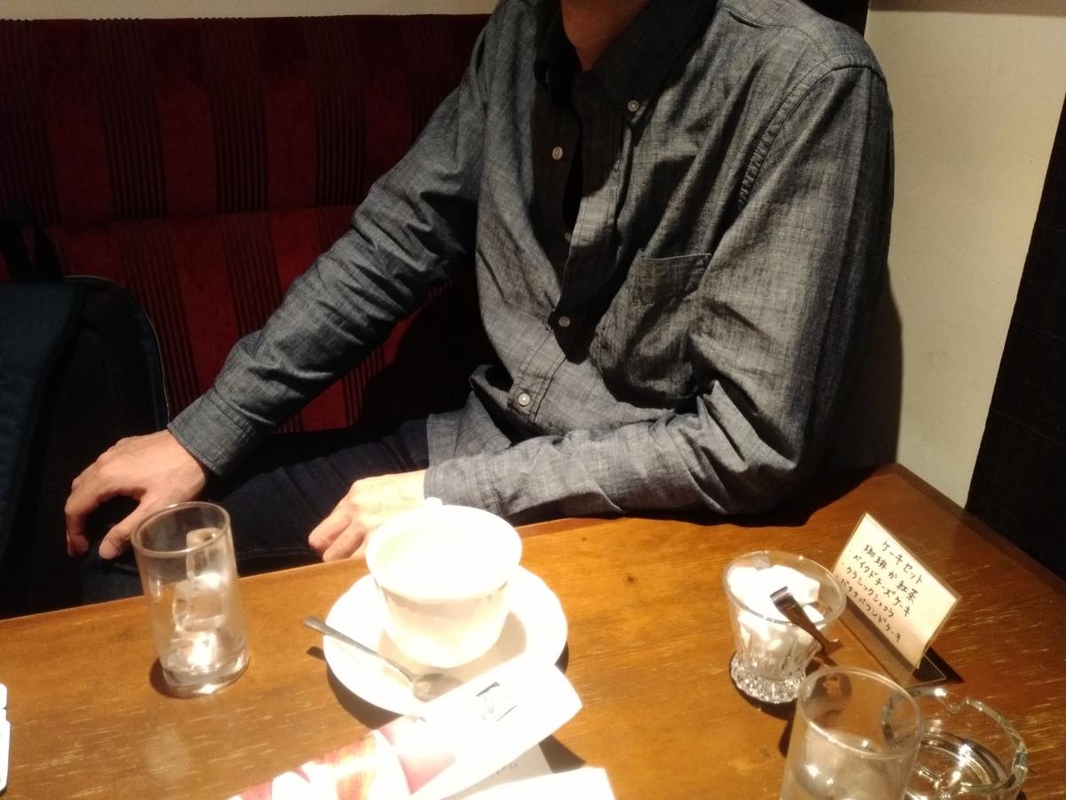 f:id:shimakumasan:20190413194923j:plain