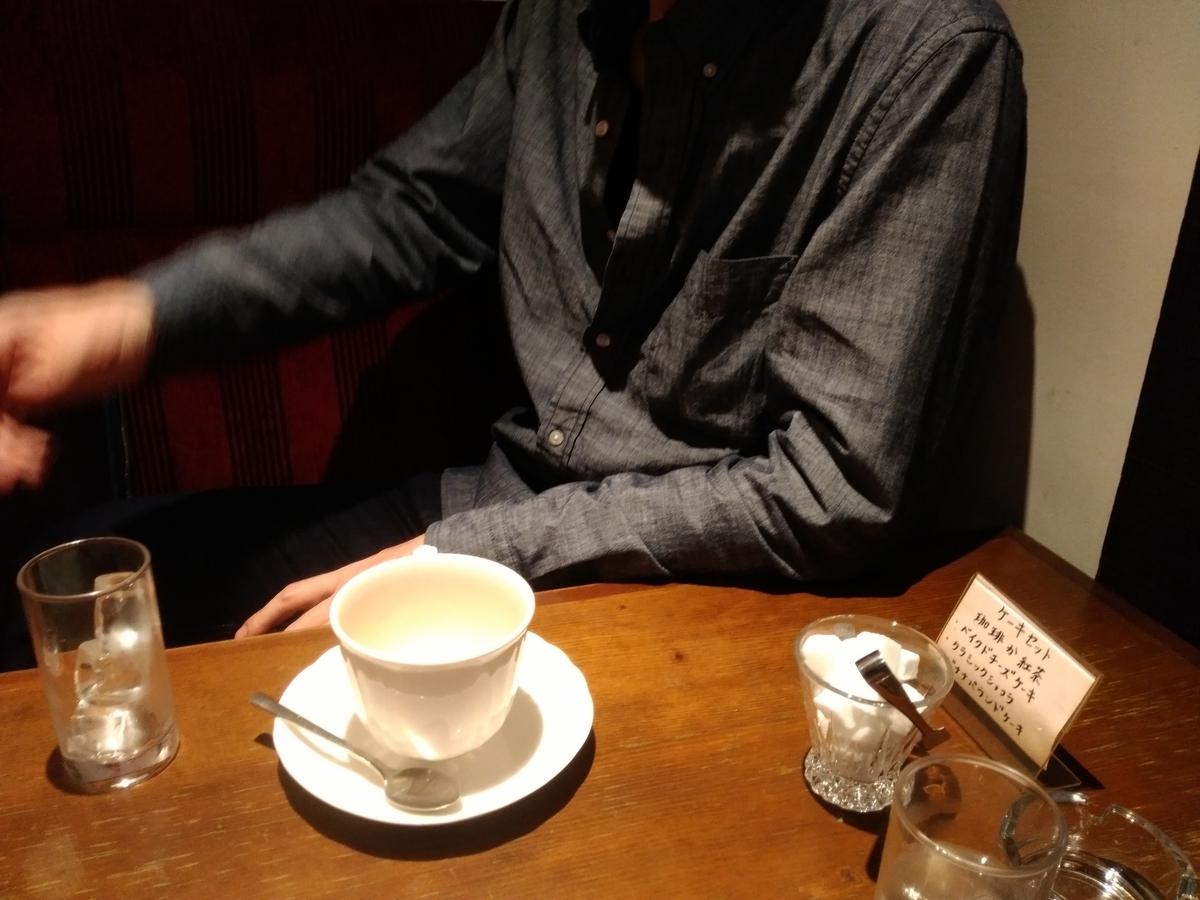 f:id:shimakumasan:20190413201203j:plain