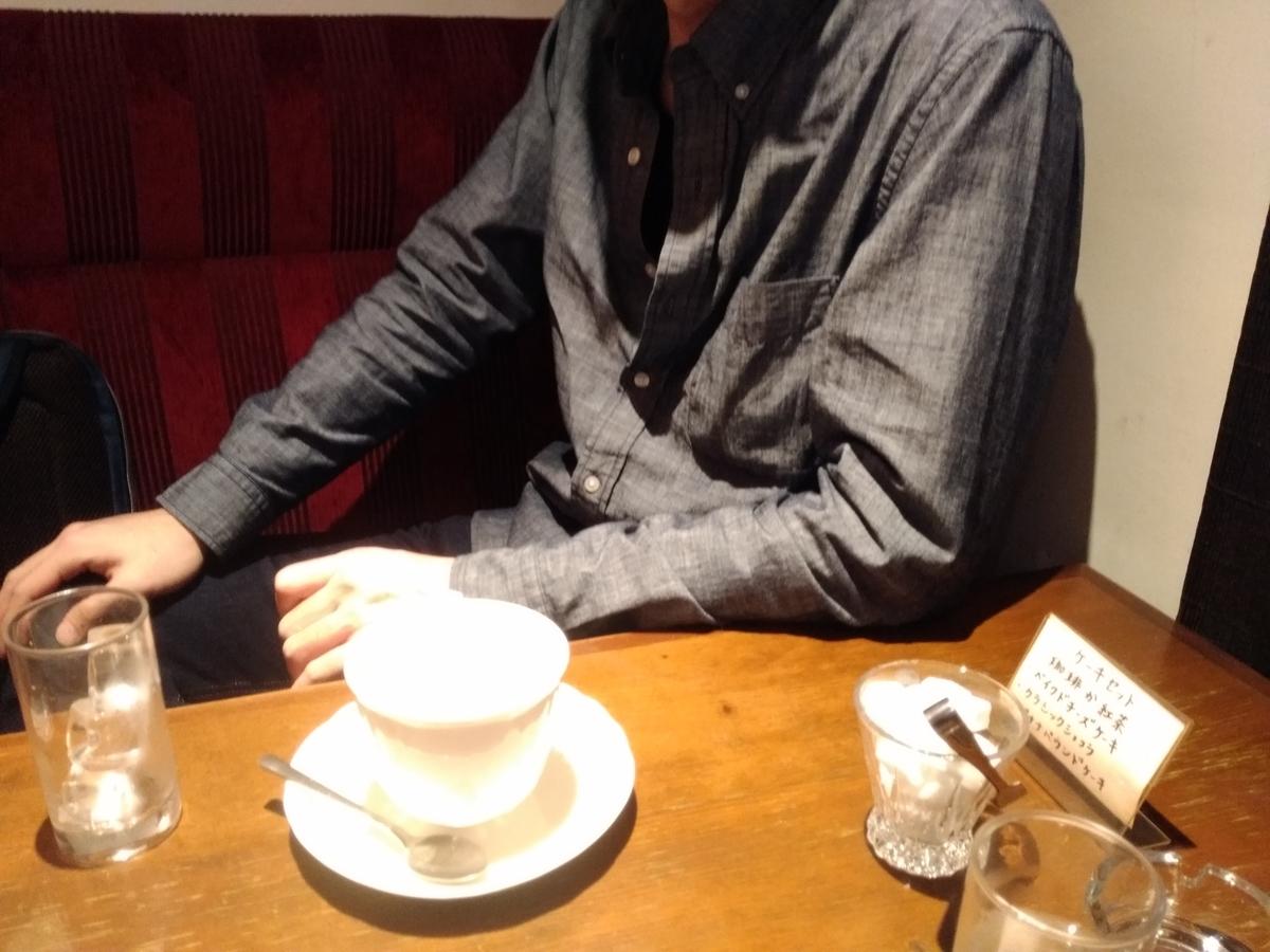 f:id:shimakumasan:20190413204209j:plain