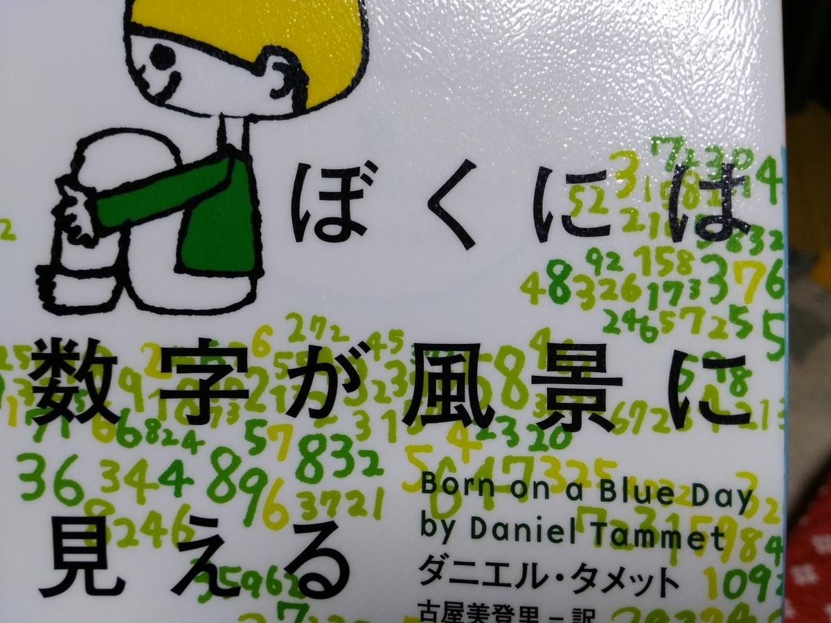 f:id:shimakumasan:20190505235407j:plain