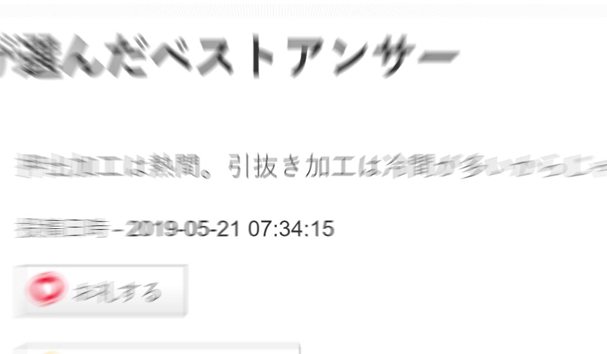 f:id:shimamatz:20190528223729p:plain