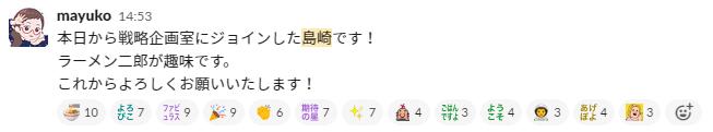 f:id:shimamayu:20200612171851p:plain
