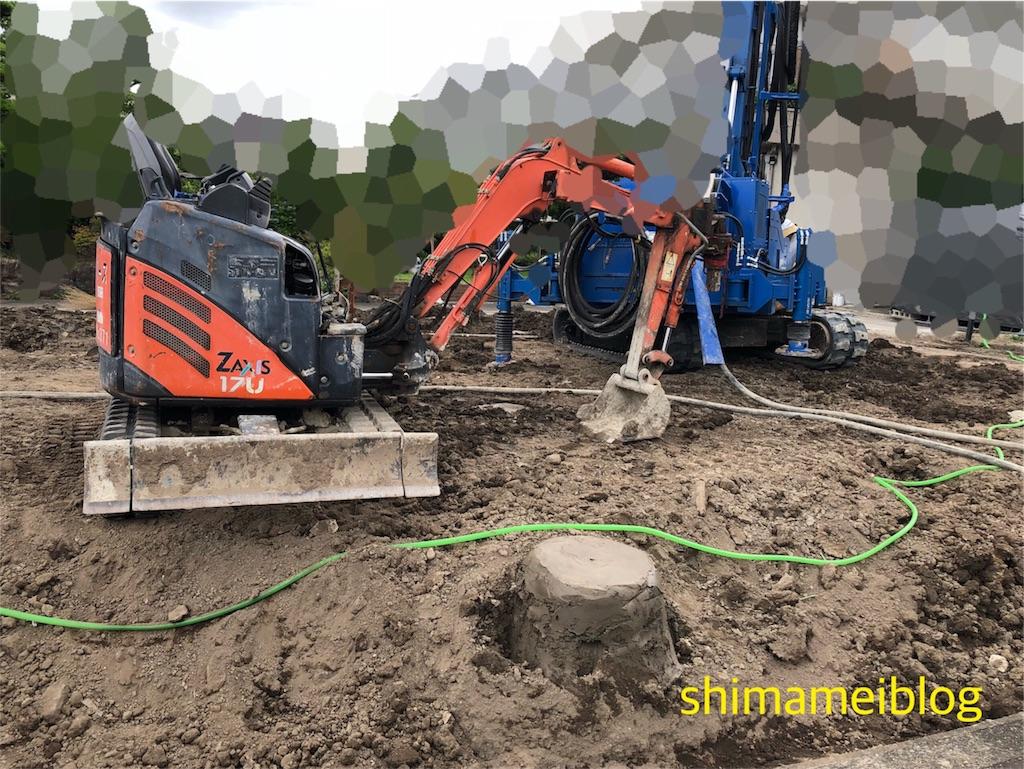 f:id:shimameiblog:20181201175902j:image