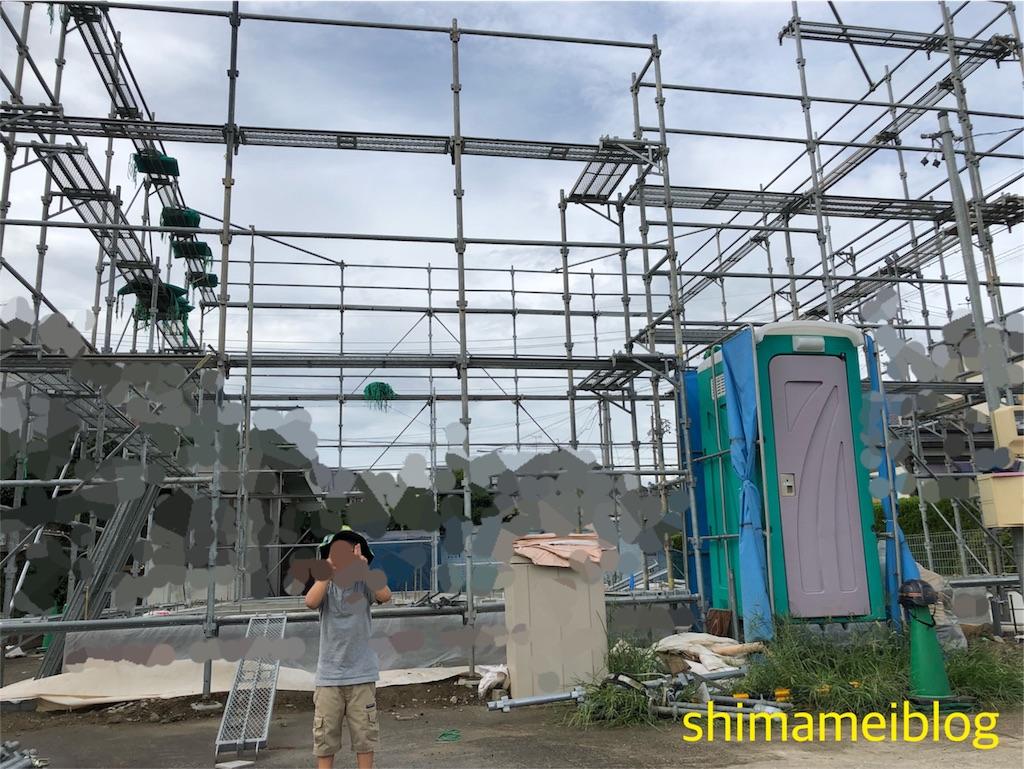 f:id:shimameiblog:20181202215417j:image