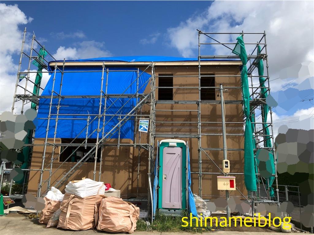 f:id:shimameiblog:20181204103413j:image