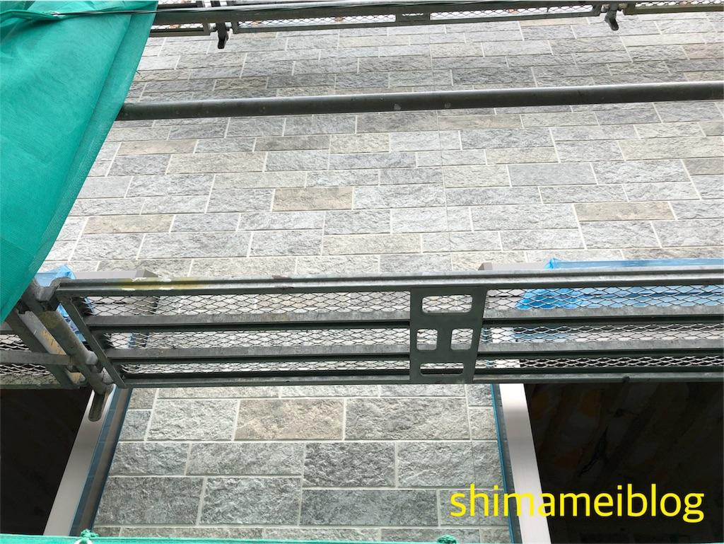 f:id:shimameiblog:20181216213717j:image