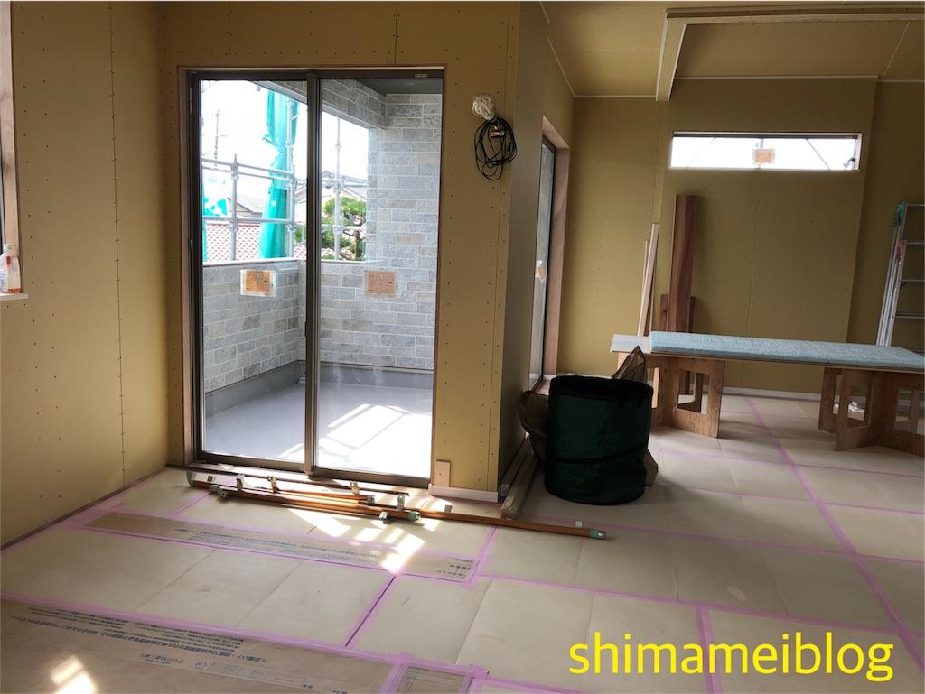 f:id:shimameiblog:20181226125115j:image